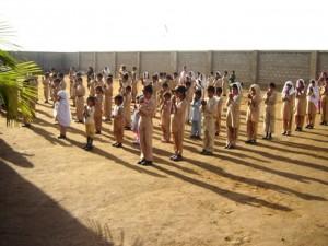 Children reciting Dua