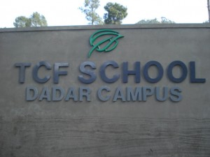 Signage on one of the walls of the campus