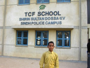 Raheel Mohammed Taqi is in grade V and attends TCF Primary School - Shirin Sultan Dossa- XV Sindh Police Campus.