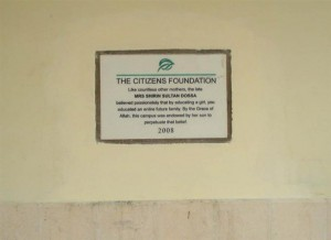 A Plaque to honor the esteemed donor