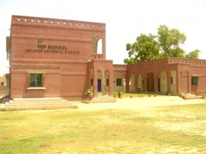 Another View of School Building