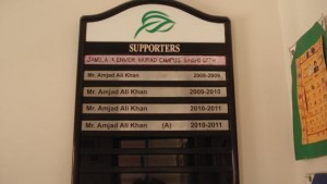 Supporters board in the Principal's office, for honouring the supporters of this campus