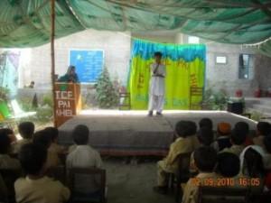 Danish Nadeem of Grade II reciting Naat