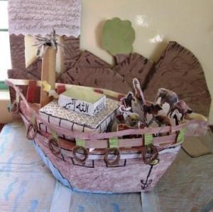 3-D model of Noah's Ark