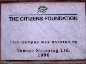 Every TCF school carries such donors plaque to honour the donors of the campus