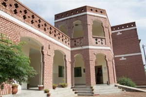 A View of the School Building