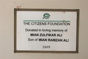 Every Campus has One such Plaque to Honor its Donor