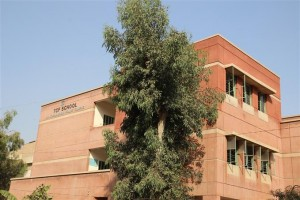 Another View of Purpose Built Campus