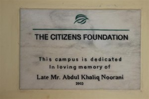 Each of Our Campus Carries a Plaque in Gratitude of Our Donor