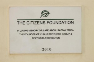 A Plaque Placed in our Campus in Gratitude of Our Donor