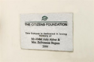 Each of Our Campus Carries a Plaque in Gratitude Towards Our Donor