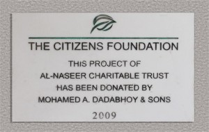 A Plaque in Gratitude Towards Our Donor