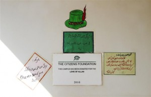 A Plaque in Gratitude of Our Donor