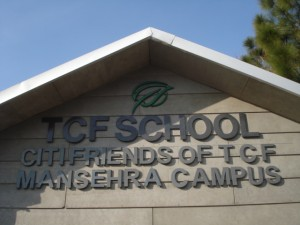 Signage Clearly Visible on one of the Walls of the Campus