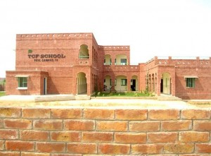 A View of Purpose Built Campus