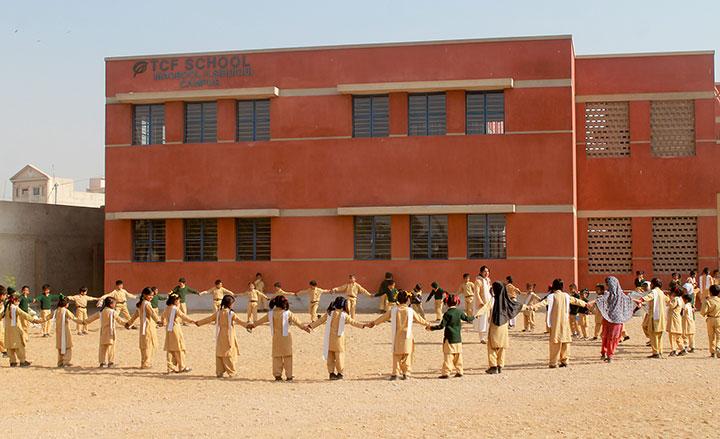 Shahid-Maqbool-Campus
