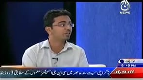 Nadeem Hussain, TCF alumnus on Ajj TV