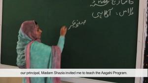 Yasmeen ki Kahani- Aagahi ka Safar