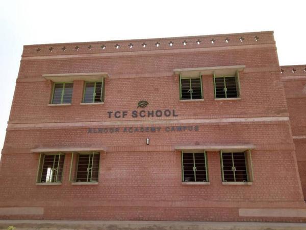 Alnoor Academy Campus