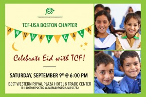 Boston-Annual-Gala-09september2017_coverphoto