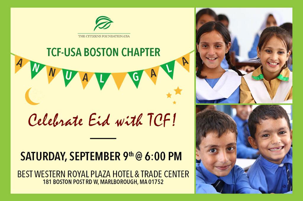 Boston-Annual-Gala-09september2017_coverphoto