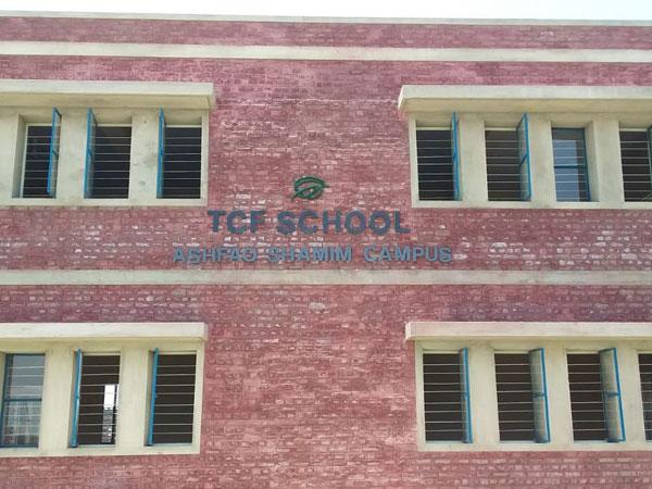 Ashfaq Shamim Campus
