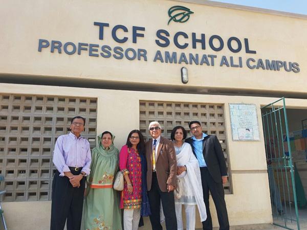 Professor Amanat Ali Campus
