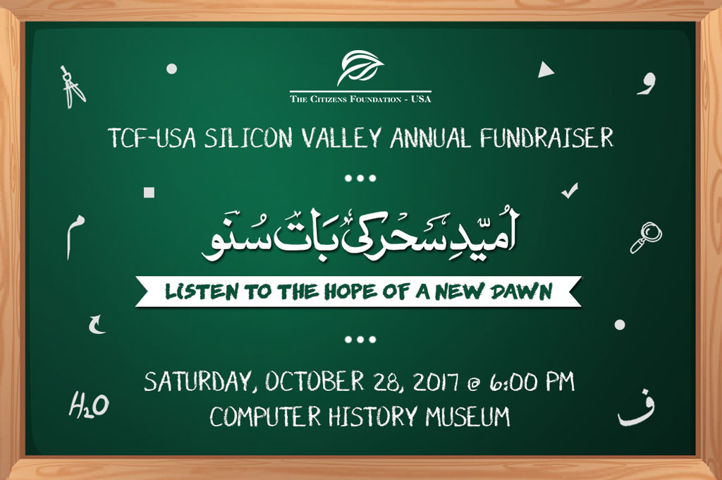 TCF-USA-Silicon-Valley-Annual-Fundraiser2017-28-October2017_newcoverphoto