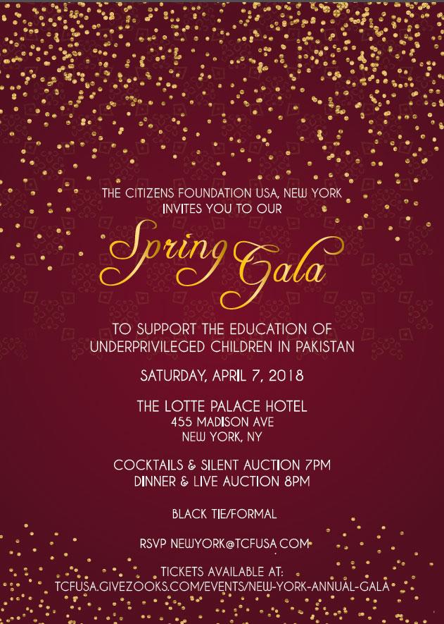 TCF-NY-spring-gala-invite-2018