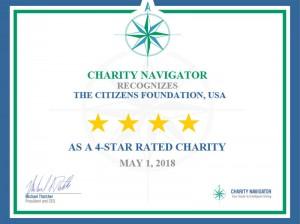 charity-navigator-2018-certificate-big