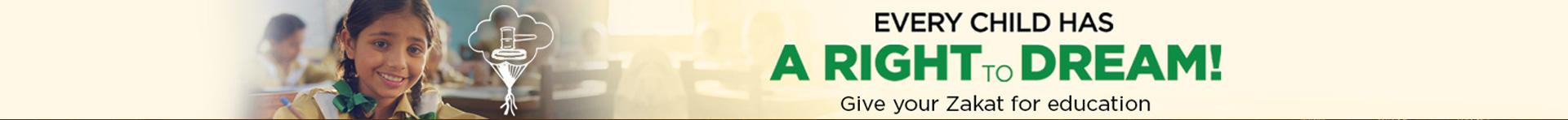 ramadan-campaign-2019-donationpage