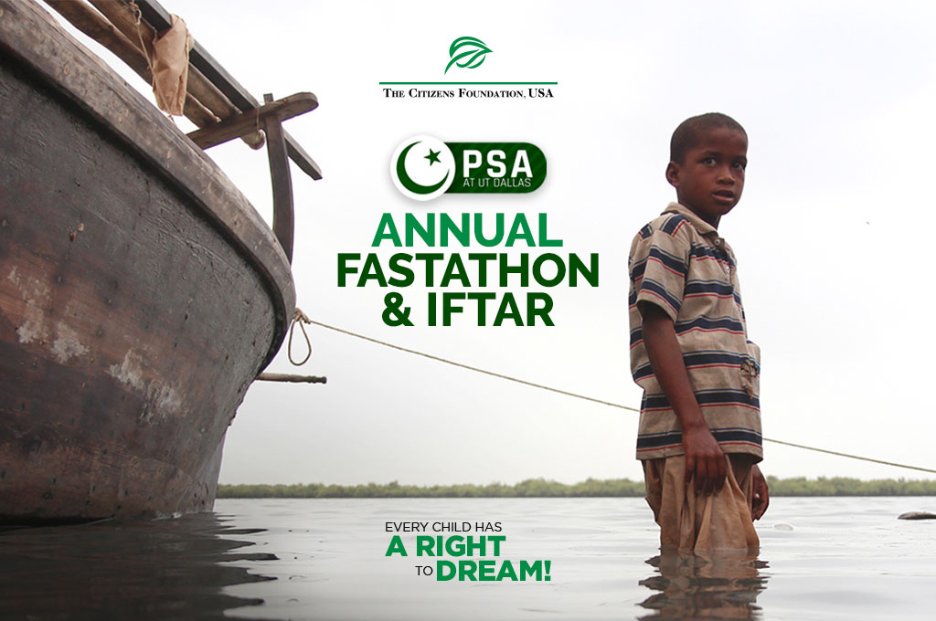 tcf-usa-dfw-young-professionals-psa-utd-annual-fastathon-iftar-fast-with-us-21may2019_webcover