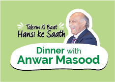 tcf-usa-greater-sacramento-chapter-hasna-hasana-aur-khana-with-anwar-masood-27september2019_webcover