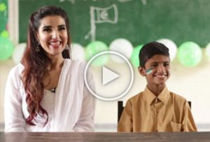 Hareem Farooq & Ali Rehman Team Up With TCF Students