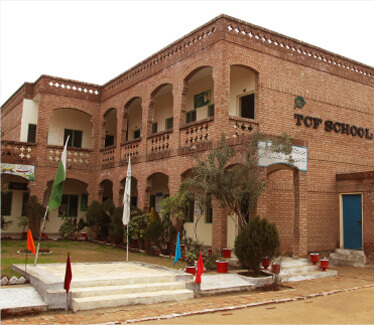 homepage-punjab-school