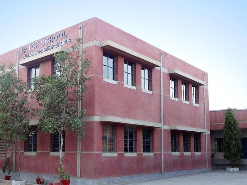 Ali, Maria & Tausif Campus