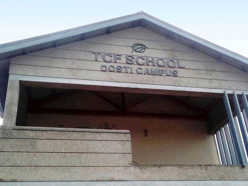 Dosti Campus